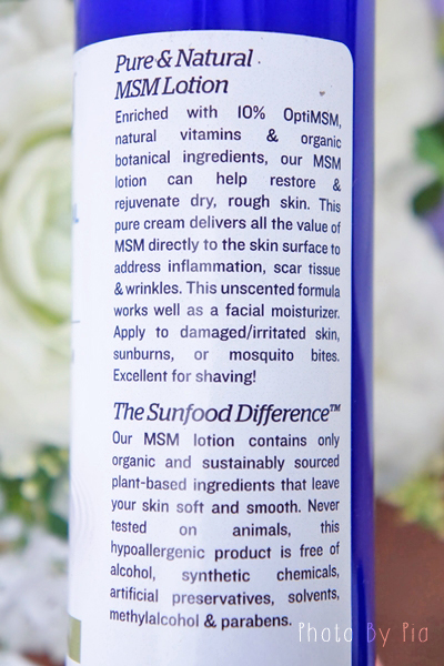 Sunfood MSM lotion