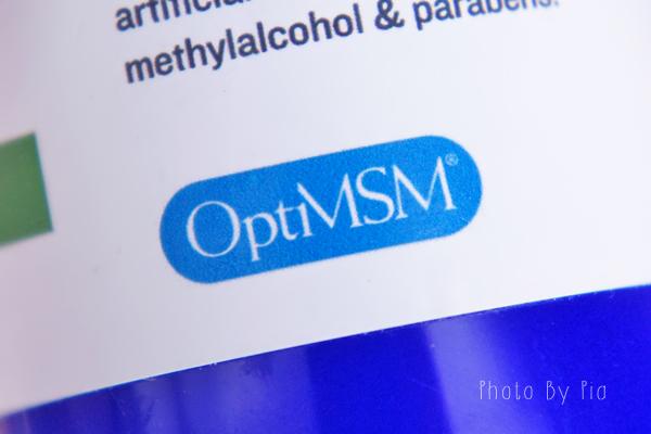 Sunfood MSM lotion