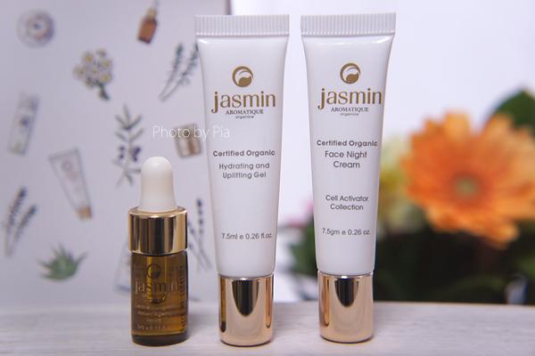 ジャスミンアロマティーク Jasmin Aromatique