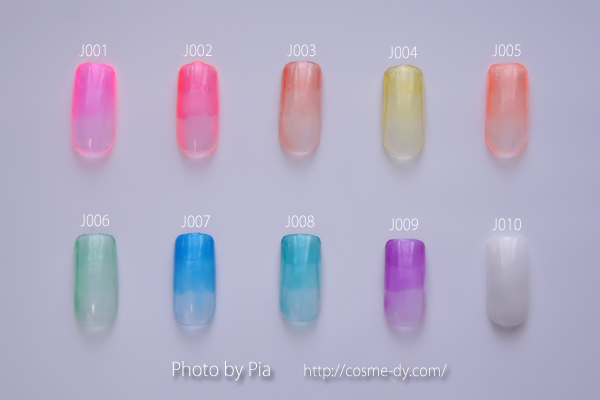 2016年新色デビュー!ローズマリー限定プロランスジェリーネイル、全色比較カラーチャートを作ってみました。