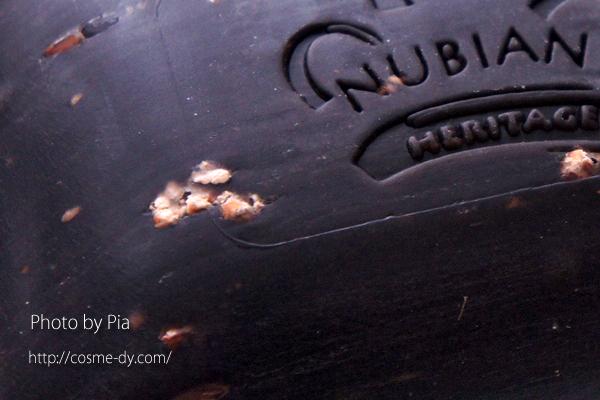 ヌビアンヘリテージ石鹸人気No.1の、アフリカンブラックソープを使ってみました。