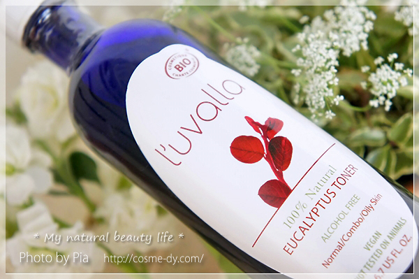 L'uvalla Certified Organic, ユーカリプタストーナー