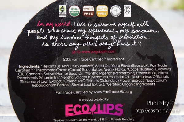 Eco Lips Inc., POGO, Organic Lip Balm