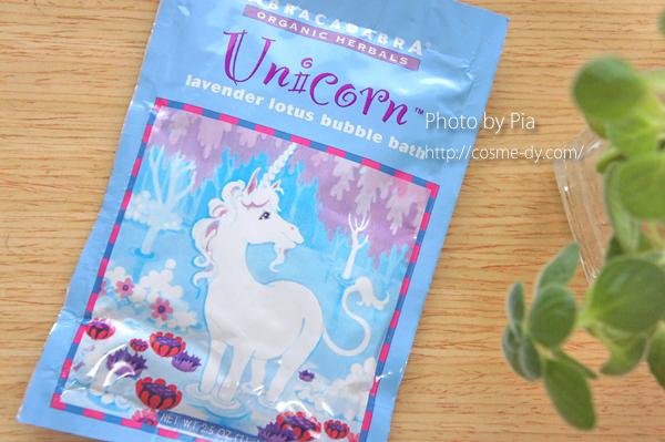 Abra Therapeutics, Unicorn, Lavender Lotus Bubble Bath
