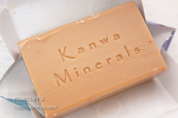 Zion Health, Ancient Clay Natural Soap