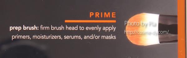 Real Techniques Prep + Prime Set