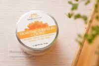Bodyceuticals Calendula Skincare, DMAE, MSMクリーム