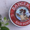 バジャーの100%オーガニックヘアワックス、ババスオイルで髪も手もしっとりつやつや♪