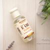 人気ナンバーワンSundown NaturalsのビタミンEオイル、効果を引きだす使い方のヒント